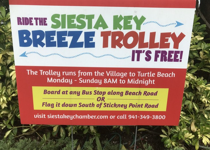 Leave your car in your carport here and take the FREE trolley to dinner